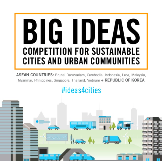Competition seeks data-driven solutions for the SDGS